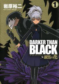 Darker Than Black: Shikkoku no Hana