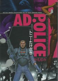 AD. Police