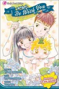 Be With You (ICHIKAWA Takuji)