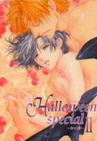 Hyakujitsu no Bara dj - Halloween Special