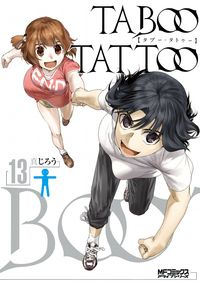 Taboo-Tattoo