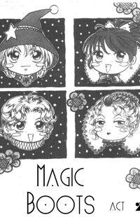 Magic Boots
