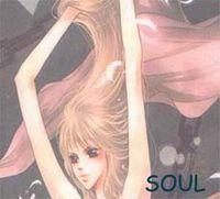 Soul (Kim Yong Seon)