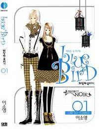 Blue Bird (LEE So Young)