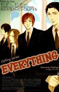Everything (MIYAMOTO Kano)