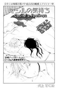 Cecile's Feelings