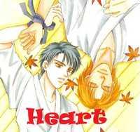 Heart (SAKURANO Nayuna)