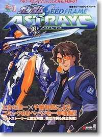 Kidou Senshi Gundam Seed Frame Astrays