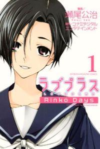 Loveplus Rinko Days