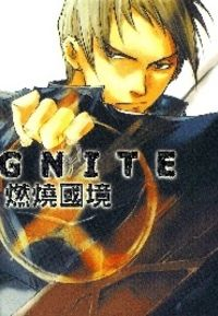 Ignite Wedge
