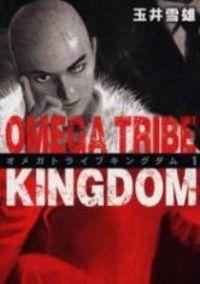 Omega Tribe Kingdom
