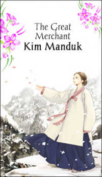 The Great Merchant Kim Manduk