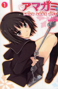 Amagami - Love Goes On!
