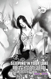 Sleeping in Your Lake