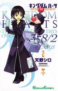 Kingdom Hearts: 358/2 Days