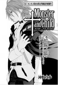 Monster and Child
