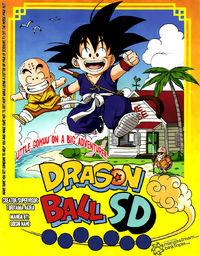 Dragon Ball SD