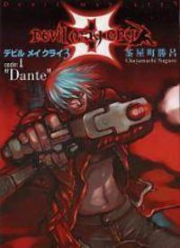 Devil May Cry 3