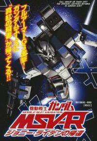 Mobile Suit Gundam MSV-R: Johnny Ridden no Kikan
