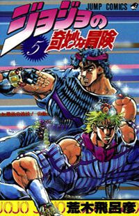 JoJo's Bizarre Adventure Part 1: Phantom Blood