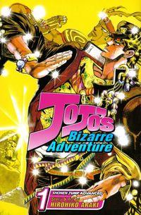 JoJo's Bizarre Adventure Part 3: Stardust Crusaders