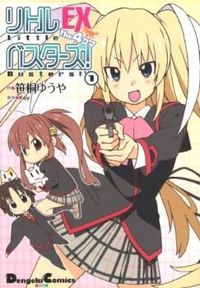 Little Busters! EX the 4-Koma
