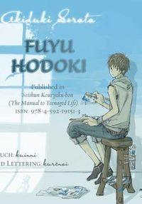 Fuyu Hodoki