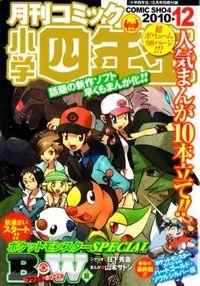 Pokemon Special: Black & White