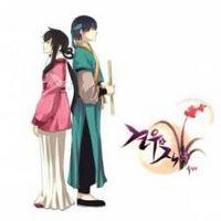 Gyun Woo And Jik Nyu