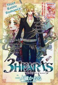 3 Hearts