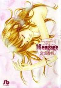 16 Engage