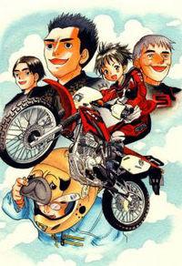 Oyaju Rider