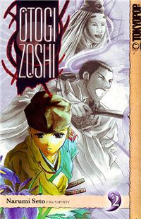 Otogi Zoshi