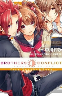 Brothers Conflict feat. Yusuke & Futo