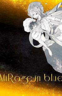 Free! dj - Mirage in Blue