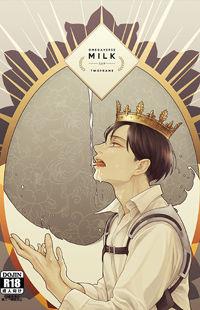 Shingeki no Kyojin dj - Omegaverse Milk