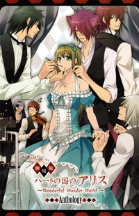 Alice in the Country of Hearts Theatrical Anthology