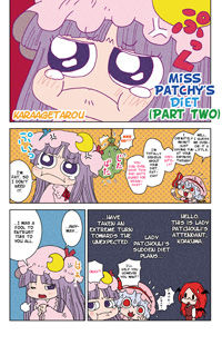 Touhou Project - Miss Patchy's Diet (doujinshi)