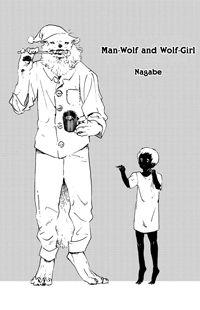 Ookami Ningen to Ningen Ookami