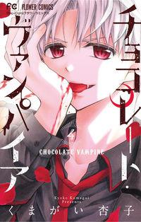Chocolate Vampire