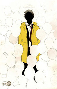 Persona 4 dj - Balloon