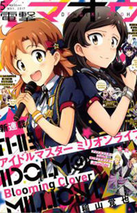 THE IDOLM@STER MILLION LIVE! Blooming Clover
