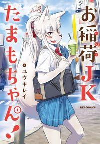 High School Inari Tamamo-chan!