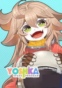 Yoshka Space Program