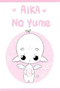 Aika No Yume