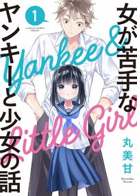 Tale of a Girl and a Delinquent Who's Bad with Women