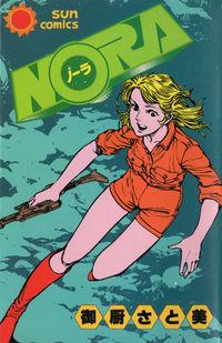 Nora (MIKURIYA Satomi)