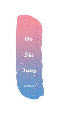 Ho Shi Jung