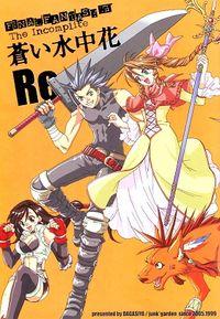 FINAL FANTASY VII The Incomplete (Doujinshi)