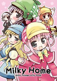 Tantei Opera Milky Holmes - Milky Home (Doujinshi)